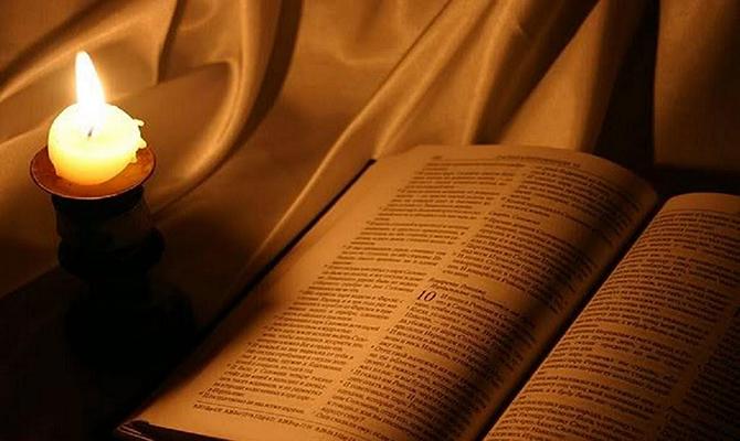libro-candela-luce